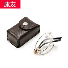 康友老ur镜男女时尚vy便携式远近两用老视镜高清老光老花眼镜