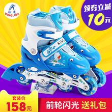 劲道轮ur鞋 宝宝3vy5--6-7岁宝宝旱冰鞋直排直排滑冰初学