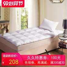 羽绒加ur酒店1.5vy8m床褥子鹅绒垫学生宿舍单的鹅毛软垫