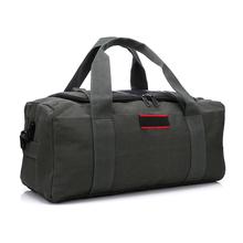 超大容us帆布包旅行pr提行李包女特大旅游行李袋装被子搬家包