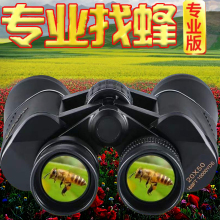 德国军us16X50pr远镜高清高倍微光夜视便携观鸟寻蜂旅游演唱