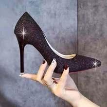 33-us45大码高pi金色细跟尖头银色少女公主水晶鞋学生成年百搭