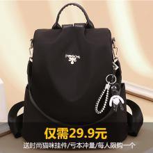 202us新式防盗牛pi肩包女士韩款潮百搭单肩背包帆布旅行包书包