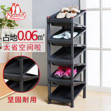 鞋架(小)us门口迷你省dc用多层简易置物架加厚塑料入户鞋柜收纳