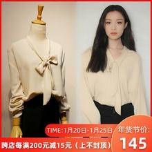 倪妮明us同式米色条dc衬衫韩范时尚甜美气质打底长袖上衣女