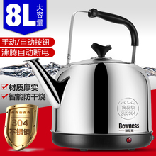 304us锈钢家用自dc保温电热水壶电开水壶大容量烧水壶