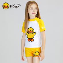 bduusk(小)黄鸭儿pv 男女童分体泳装(小)女孩宝宝中大童(小)童游泳衣