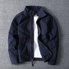 春秋冬us日韩时尚复tz简约 纯棉纯色厚实短式修身立领夹克外套