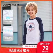 Conuserse匡tz新式宝宝长袖t恤男女童短袖白色纯棉打底衫上衣