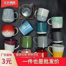 陶瓷马ut杯女可爱情pi喝水大容量活动礼品北欧卡通创意咖啡杯