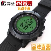 足球裁ut表教练专用pi秒表跑步计时器运动手表腕表计步器