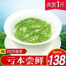 茶叶绿ut2020新pi明前散装毛尖特产浓香型共500g