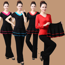 新式上ut裙裤子套装pi分体式三件套中老年演出服女