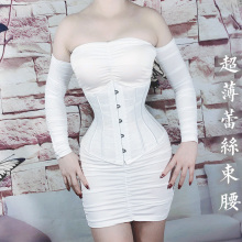 蕾丝收ut束腰带吊带pi夏季夏天美体塑形产后瘦身瘦肚子薄式女