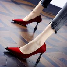 202ut秋季新式金pi拼色绸缎高跟鞋公主细跟时尚百搭婚鞋女单鞋