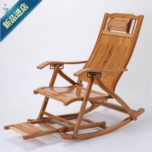 楠竹躺ut折叠椅单的pi木摇摇椅阳台家用休闲22午睡椅老