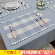 地中海ut布布艺杯垫pi(小)格子时尚餐桌垫布艺双层碗垫