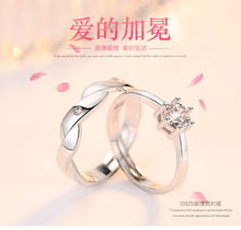 s92ut银时尚个性bs瑰花520情的节求婚戒指情侣开口戒指对戒