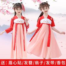 女童汉服ut装齐胸襦裙rl连衣裙(小)女孩超仙儿童古装唐装中国风