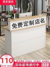 现代简ut公司前台接rl装店店铺商用(小)型吧台桌