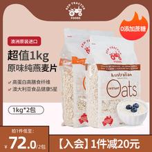 红色拖ut机进口原味rl健身早餐冲饮代餐养胃食品1kg*2