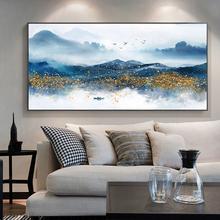 5d钻石画满钻客厅山ut7风景贴点rl石绣卧室2021新式中式抽象