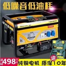 静音3uu0v(小)型发56功率家用5/三相6家用柴油220v/野营8kw商用
