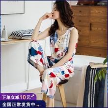 女士睡衣夏季uu3款纯棉宽56袖背心七分裤家居服两件套装长裤