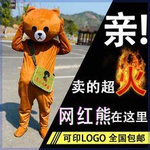 抖音网uu鸭(小)黄鸭 56情包成的行走道具服装 网红熊装