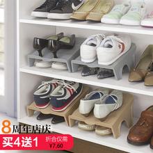 日本鞋uu特价鞋柜简56(小)鞋架经济型现代简约鞋子收纳塑料鞋盒