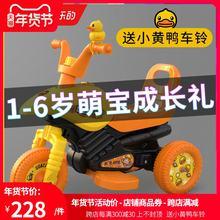 乐的儿uu电动摩托车56男女宝宝(小)孩三轮车充电网红玩具甲壳虫