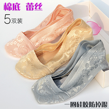 船袜女uu口隐形袜子56薄式硅胶防滑纯棉底袜套韩款蕾丝短袜女