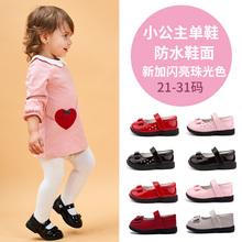 芙瑞可uu鞋春秋女童56宝鞋宝宝鞋子公主鞋单鞋(小)女孩软底2020