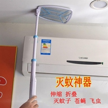 康铭灭uu充电式家用56折叠伸缩加长多功能捕打灭蚊子器