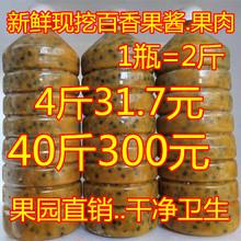 广西肉uu酱.汁.原5636包邮果酱