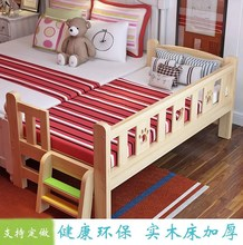 (小)木床uu童单的床(小)nt1.2床铺宝宝床一米防护栏木制宝宝新潮