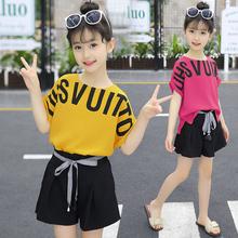 女童夏装套装2uu420新式nt气雪纺短袖短裤女孩网红时髦两件套