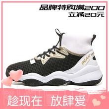匹克态极休闲鞋男uu5020秋nt球鞋高帮潮流时尚袜套运动鞋361