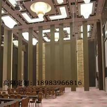 酒店移uu隔断墙包厢nt公室宴会厅活动可折叠屏风隔音高隔断墙