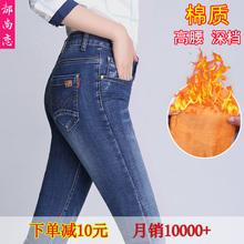 女士高uu加绒牛仔裤wn裤九分2020年新式冬季加厚式外穿长裤子