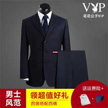 男士西uu套装中老年wn亲商务正装职业装新郎结婚礼服宽松大码