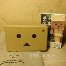 日本cuueero可wn纸箱的阿楞移动电源PD快充18W充电宝10050mAh
