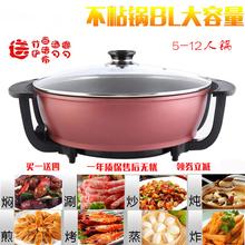 超大韩uu多功能电火wn锅8-10的煮锅炒锅家用烤涮锅连体带蒸笼