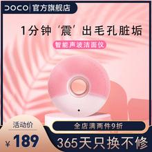 DOCux(小)米声波洗sj女深层清洁(小)红书甜甜圈洗脸神器