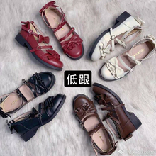 【可可uy低跟现货】bb夜Lolita原创皮鞋软妹可爱平跟学生鞋