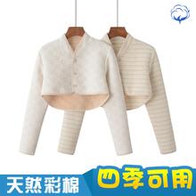 秋冬全uy产妇月子哺bb衣保暖睡觉中老年护颈椎护肩膀坎肩披肩