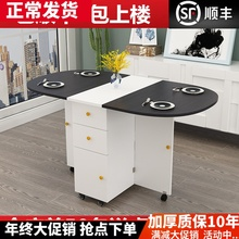 折叠桌uz用长方形餐rs6(小)户型简约易多功能可伸缩移动吃饭桌子