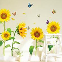 向日葵uz园风墙贴纸oh馨客厅电视沙发背景墙壁装饰贴画可移除