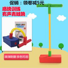 儿童青蛙跳uz孩蹦蹦球幼vb外长高运动玩具感统训练器材弹跳杆