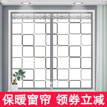 冬季保uz窗帘挡风密hx防冷风防尘卧室家用加厚防寒防冻保温膜